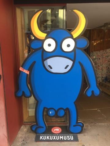 Blue balls on blue bull