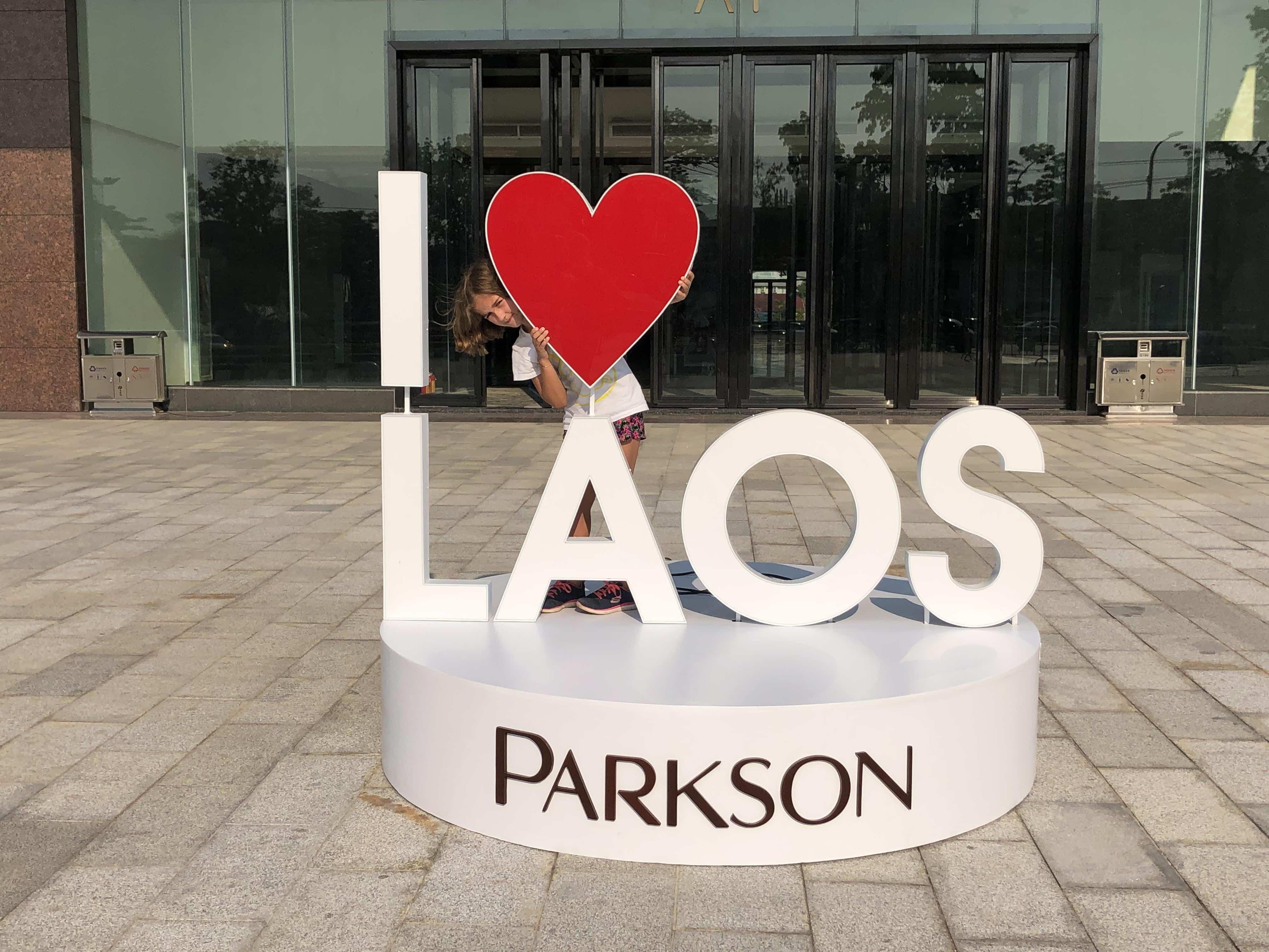 I heart Laos