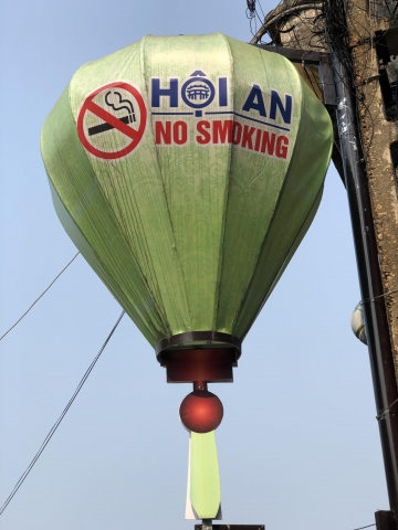 Yes! No smoking in Hoi An